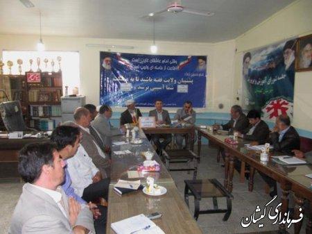 برنامه ريزي براي توسعه فعاليت هاي پرورشي و تربيتي دانش آموزان و رفع مشكلات آموزشي