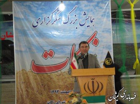 همايش شكرگزاري زكات در شهرستان گميشان برگزار شد