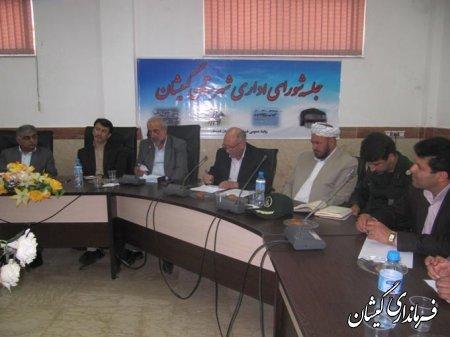 اولين جلسه شوراي اداري شهرستان گميشان در سال ۹۳ برگزار شد