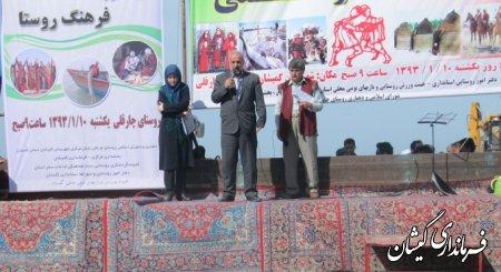 جشنواره فرهنگ روستا وبازيهاي بومي محلي در روستاي چارقلي شهرستان برگزار شد