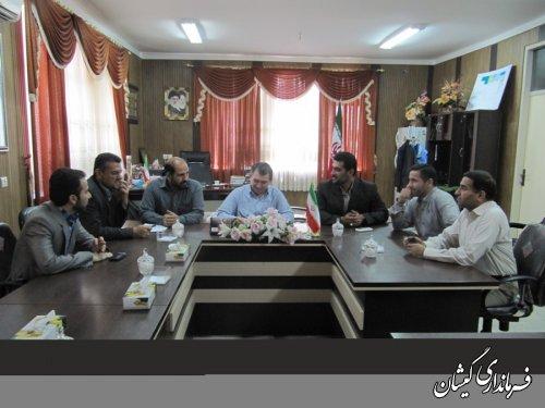 نشست مسئولین حراست فرمانداریهای استان با فرماندار