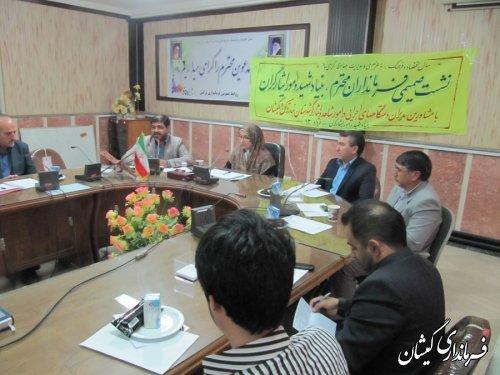 جلسه مشاوران مدیران دستگاهای اجرایی در امور ایثارگران برگزار شد