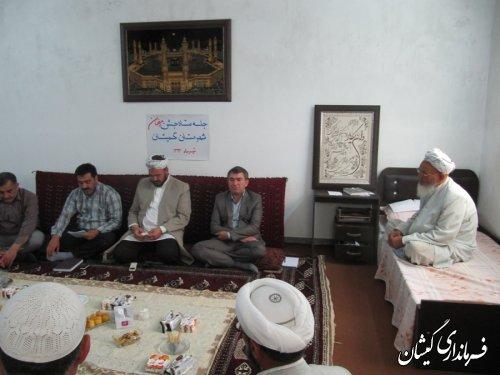 برگزاری جشن رمضان با حضورخیرین و برپایی غرفه و نمایشگاه