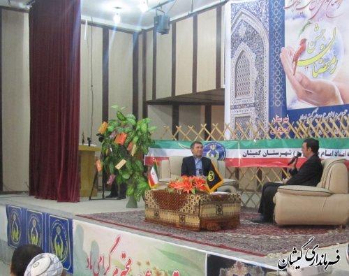 همایش جشن بزرگ رمضان در شهرستان گمیشان برگزار شد