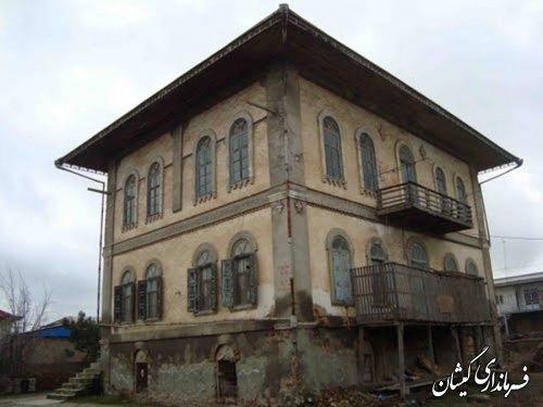 خانه های تاریخی شهرستان گمیشان