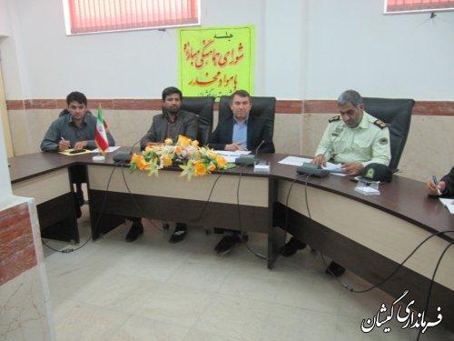 جلسه شورای هماهنگی مبارزه با مواد مخدر شهرستان گمیشان برگزار شد