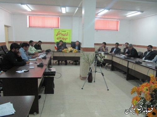 جلسه مدیریت بحران شهرستان گمیشان  برای تامین آب شرب روستایی