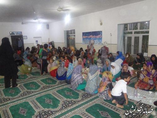 مراسم افطار دهی در روستای آرخ بزرگ