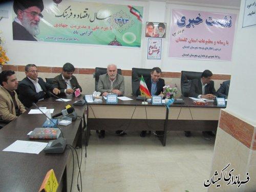 نشست خبری رسانه ومطبوعات استان با موضوع بررسی راهکارهای توسعه شهرستان گمیشان