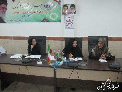 جلسه امور بانوان با دو موضوع جمعیت و پیشگیری از آسیب های اجتماعی زنان تشکیل شد
