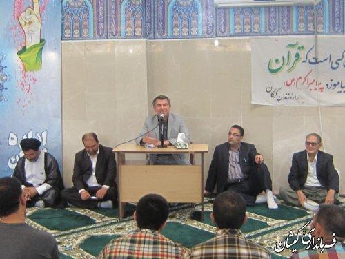 بازدید فرماندارگمیشان از زندان امیر آباد گرگان