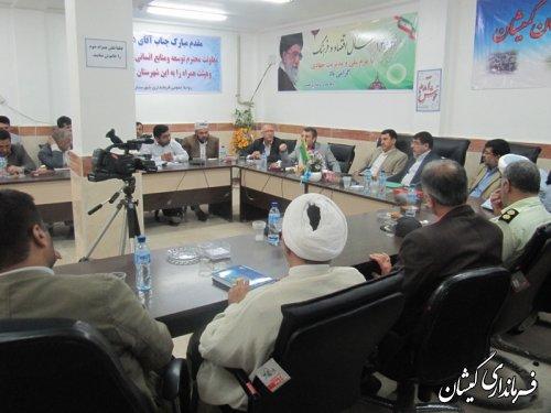 چهارمین جلسه شورای اداری شهرستان گمیشان تشکیل شد