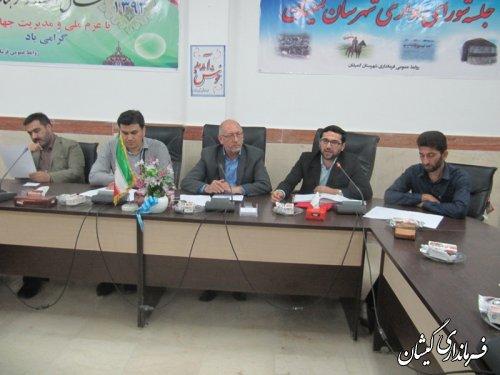 جلسه هماهنگی خادمین امام رضا(ع) در شهرستان گمیشان تشکیل شد