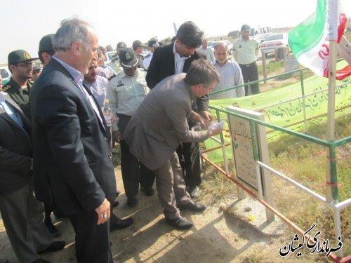 غبارروبی گلزار شهدای گمیشان به مناسبت هفته دولت