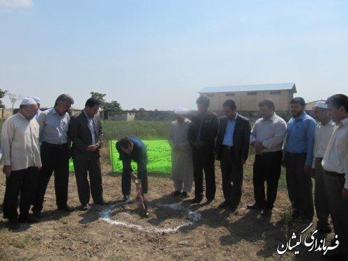 کلنگ زنی خانه بهداشت روستای آرخ بزرگ با حضور فرماندار گمیشان