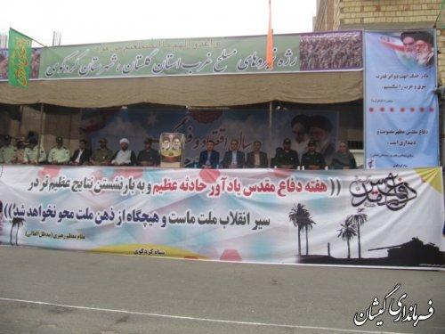 حضور فرماندار گمیشان در رژه نیروهای مسلح شهرستان غرب استان(کردکوی)