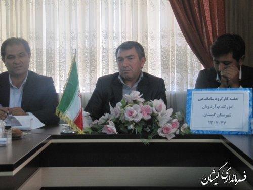 سومین جلسه کارگروه ساماندهی امورگندم،آرد ونان شهرستان گمیشان تشکیل شد
