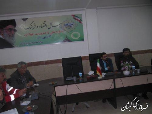 جلسه ستاد هماهنگی یوم الله سیزده آبان شهرستان گمیشان تشکیل شد