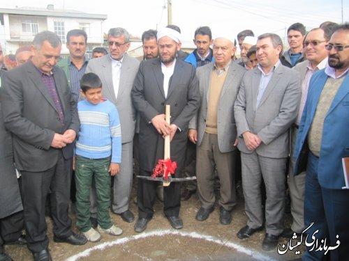 کلنگ زنی احداث مدرسه با مشارکت خیرین در روستای گامیشلی خواجه نفس شهرستان گمیشان