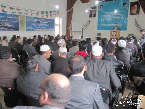 آیین تودیع ومعارفه بخشدار بخش گلدشت شهرستان گمیشان برگزار شد