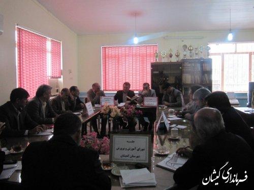جلسه مشترک شورای آموزش وپرورش وشورای پشتیبانی سواد آموزی شهرستان برگزارشد