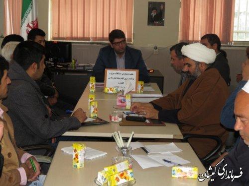 جلسه هماهنگی برنامه های یوم الله دهه مبار ک فجر در بخش گلدشت