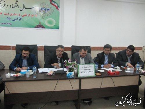 جلسه بررسی آخرین وضعیت پروژه های عمرانی سال93 شهرستان گمیشان برگزار شد