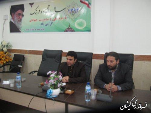مدیرکل روابط عمومی استانداری گلستان به نقش وجایگاه دهیاران در سطح استان وشهرستان تاکید کرد