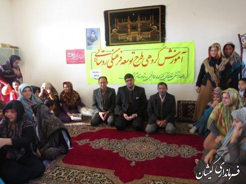برگزاری کارگاه طرح گروهی آموزشی توسعه فرهنگی روستایی در بخش گلدشت