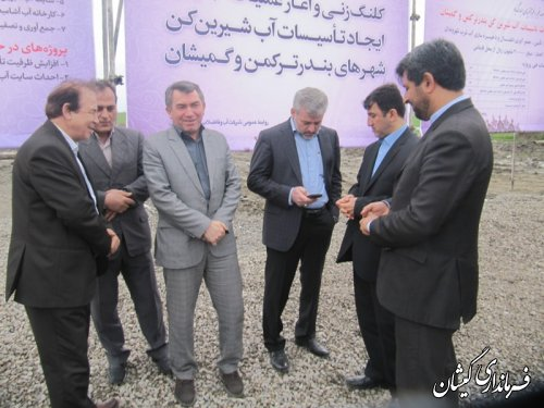 مراسم کلنگ زنی و آغاز عملیات اجرایی ایجاد تاسیسات آب شیرین کن شهرهای گمیشان وبندر ترکمن