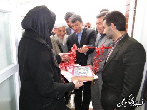 افتتاح وبهره برداری خانه بهداشت روستای آرخ بزرگ شهرستان گمیشان