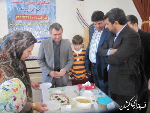 حضور فرماندار گمیشان در جشنواره طبخ غذاها وشیرینی جات سنتی وبومی محلی بانوان در سیمین شهر