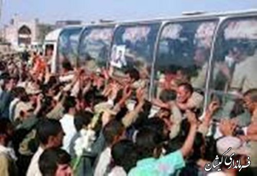پیام فرماندار گمیشان به مناسبت سالروز ورود آزادگان به میهن اسلامی