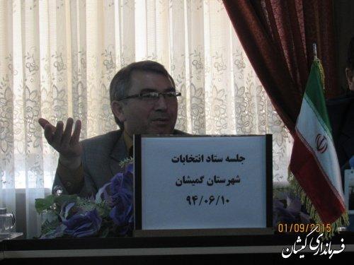 سومین جلسه ستاد انتخابات شهرستان برگزار شد