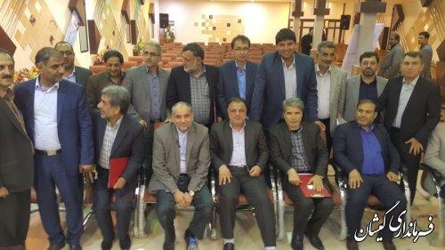 همایش منطقه ای آموزشی و توجیهی ویژه اعضای ستاد انتخابات استان،فرمانداران و بخشداران مستقل برگزار شد
