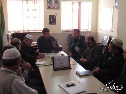جلسه مشترک هیات اجرایی و هیات نظارت بخش گلدشت برگزار شد