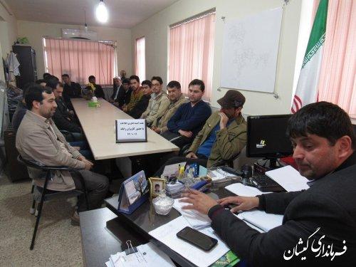 اولین جلسه کمیته فناوری اطلاعات ستاد انتخابات بخش گلدشت برگزار شد