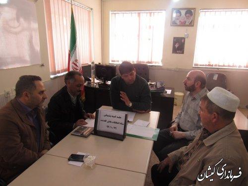 جلسه کمیته پشتیبانی ستاد انتخابات بخش گلدشت برگزار شد