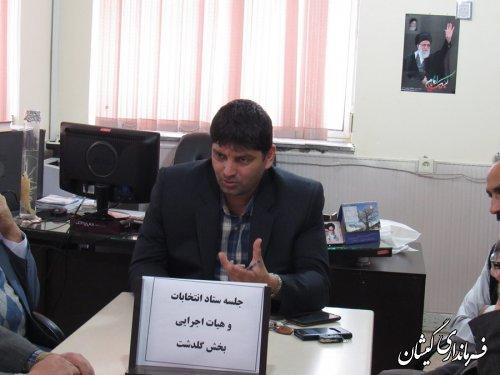 چهاردهمین جلسه ستاد انتخابات بخش گلدشت برگزار شد