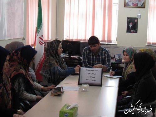 نشست صمیمی بخشدار با رابطین امور بانوان روستاهای بخش برگزار شد