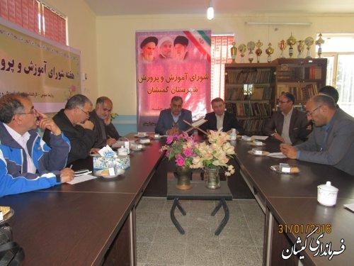 جلسه شورای آموزش وپرورش شهرستان گمیشان برگزار شد