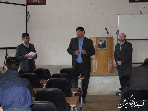 آزمون تخصصی تعیین کاربران انتخابات بخش گلدشت برگزار شد