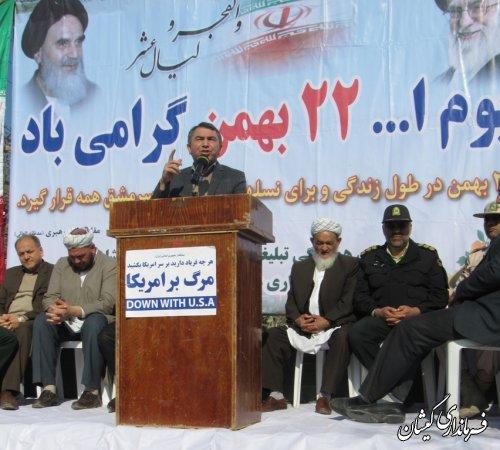هر برگ رای مردم نشان از دفاع از اسلام و سرکوب کردن دشمنان است