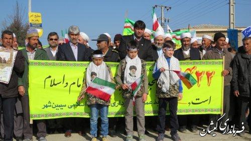 راهپیمایی یوم الله 22 بهمن در سیمین شهر برگزار شد