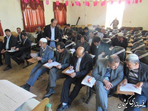 جلسه آموزشی نمایندگان بخشدار حوزه انتخابیه فرعی بخش گلدشت برگزار شد