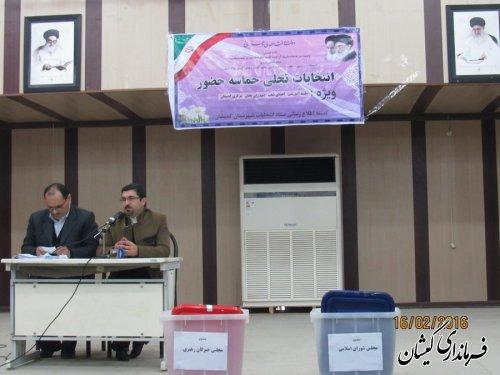 جلسه آموزشی اعضای شعب اخذ رای بخش مرکزی شهرستان گمیشان برگزار شد