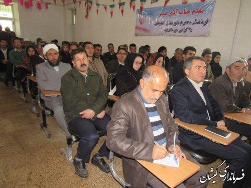 جلسه آموزش اعضای شعب اخذ رای انتخابات بخش گلدشت برگزار شد