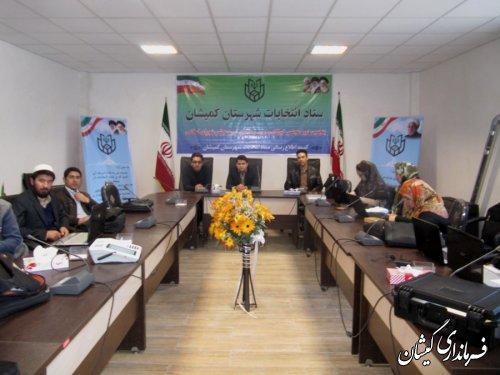 آخرین جلسه هماهنگی کمیته فناوری اطلاعات ستاد انتخابات شهرستان گمیشان برگزار شد