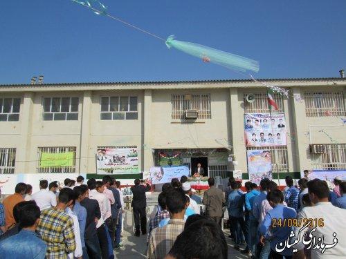 مراسم آغاز سال تحصیلی و نواخته شدن زنگ مقاومت و ایثار در گمیشان برگزار شد