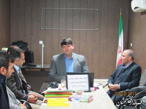 فرماندار گمیشان از ستاد انتخابات بخش گلدشت بازدید نمود